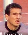 Evgeni Karamanov