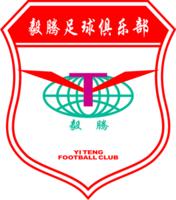 Zhejiang Yiteng FC