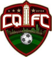 Chongqing FC