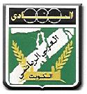 Al-Arabi Club (KUW)