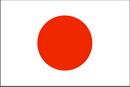 Japan (w) U19