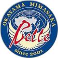 Okayama Yunogo Belle (w)