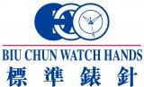 Biu Chun Rangers