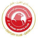 Al Arabi(UAE)